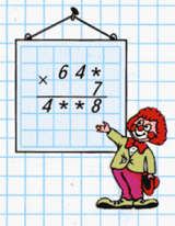 maths for mums and dads pdf