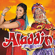 Aladdin | Christmas 2016 Panto at Buxton Opera House