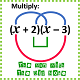 Mnemonics Nose | Bracket Multiplication
